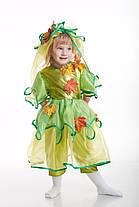 Детский карнавальный костюм Осенний лист девочка код 1026