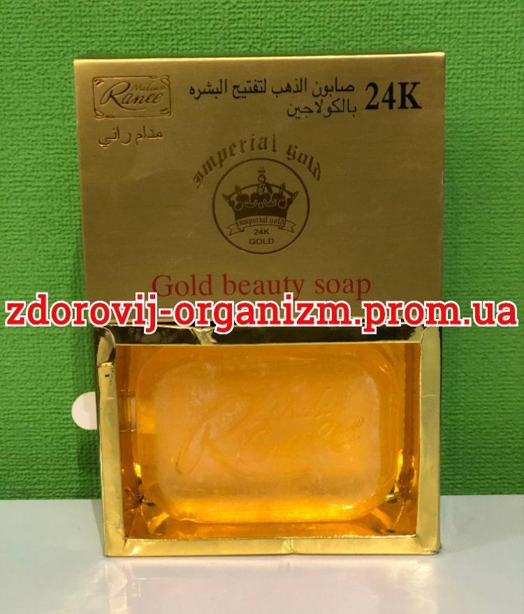Мыло для лица c золотом gold beauty soap 24K Египет 100 г