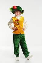 Детский карнавальный костюм Месяц «Сентябрь» код 1047