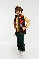 Детский карнавальный костюм Месяц «Ноябрь» код 1049