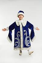 Детский карнавальный костюм Месяц «Январь» код 1039