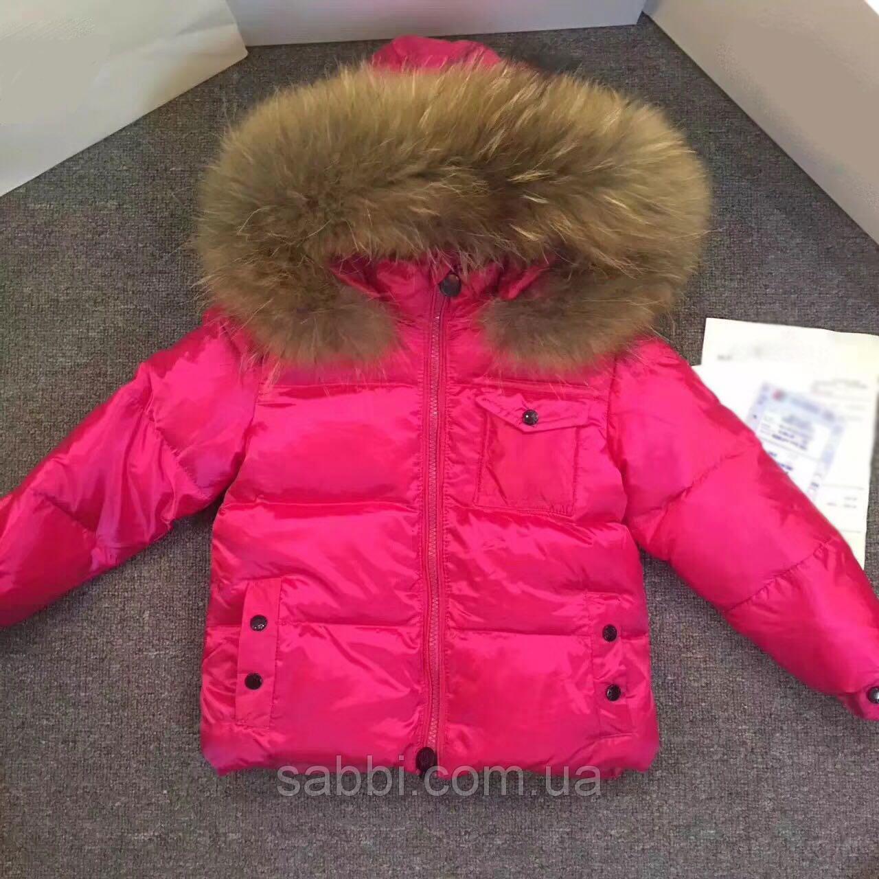 Детская курточка пуховик Sabbi малиновая с карманом