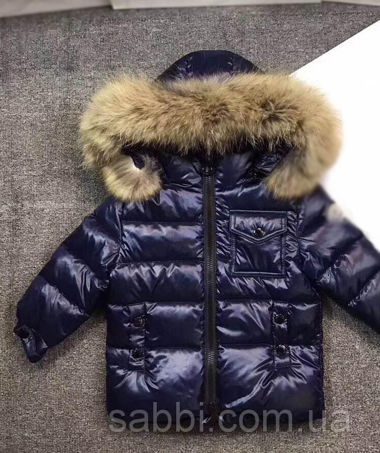 Детская курточка Sabbi темно-синяя с нагрудным карманом на пуху