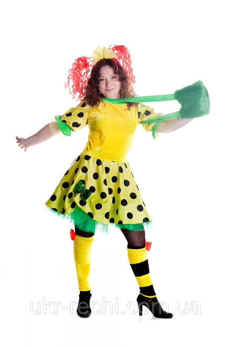 Карнавальный костюм для взрослых аниматоров Нехочуха
