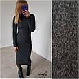 Платье миди гольф темно серый, фото 4