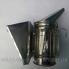 Димар пасічний з нержавіючої сталі, хутро знімний зі шкірозамінника з огорожею