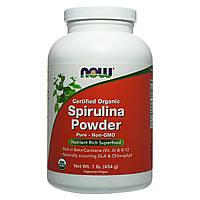Спирулина сертифицированный органический порошок, Spirulina, Now Foods, 454 гр, фото 1