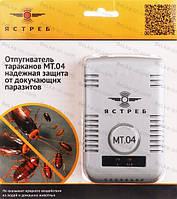 Ультразвуковой отпугиватель тараканов и клопов Ястреб МТ 04