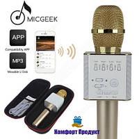 Беспроводной караоке-микрофон Q9 bluetooth. + Чехол!