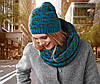 Теплая шапка от тсм Tchibo (Чибо), Германия, размер универсальный,2 цвета