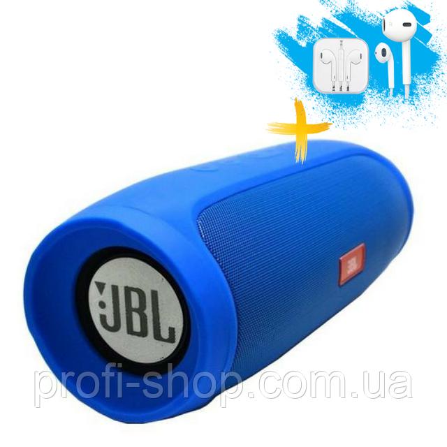 Портативная колонка Bluetooth JBL CHARGE 4 MP3 FM USB. Синяя. Blue