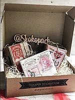 """Подарунок """"Для коханої людини"""": шоколад, кава, печиво з сюрпризом від Shokopack"""