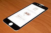 5D Защитное стекло Toto для iPhone 7 / 8 Черное (FullCover)