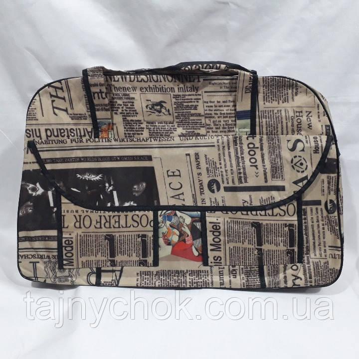 391df7bfe35c Дорожная женская сумка: продажа, цена в Одессе. дорожные сумки и ...