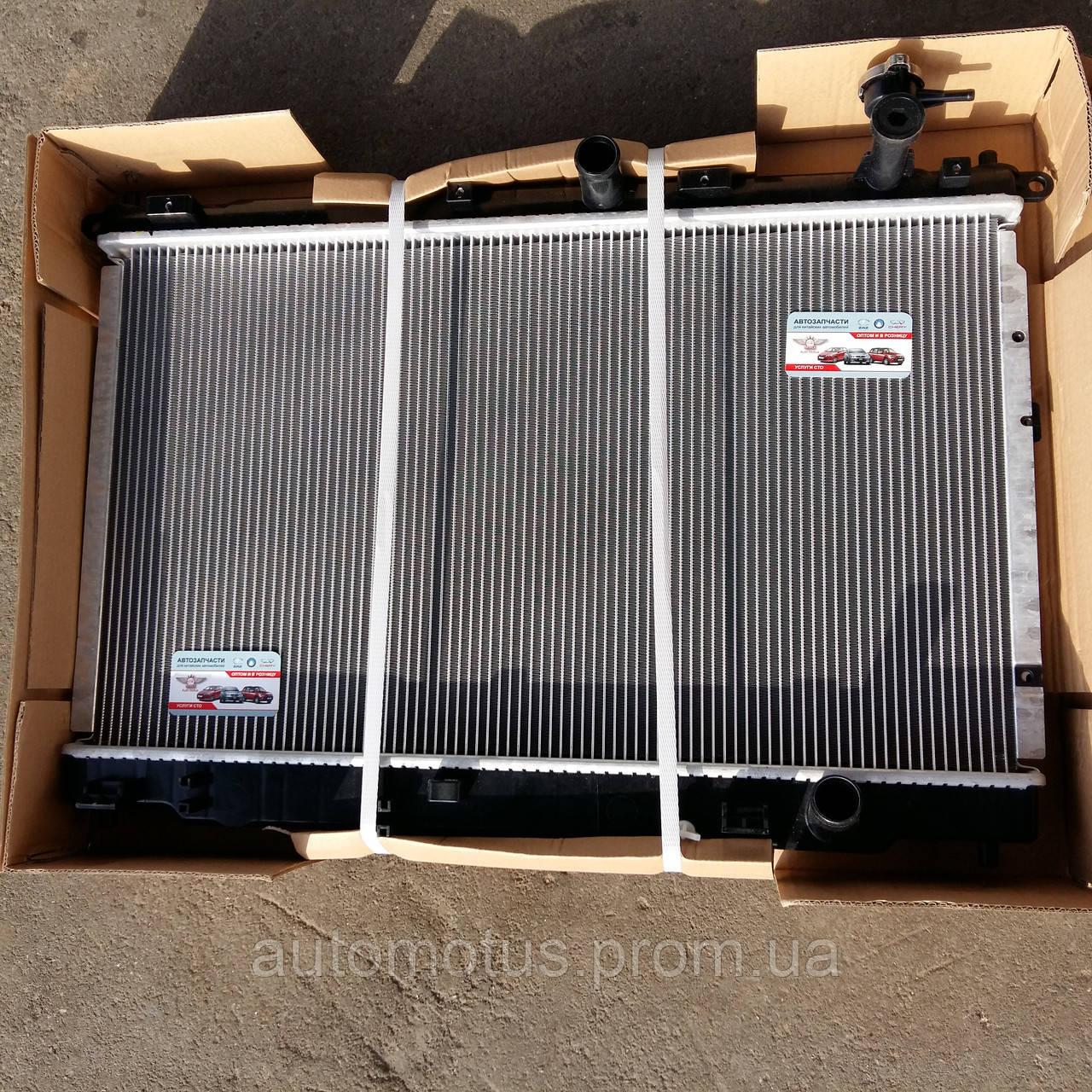 Радиатор охлаждения 5 MT  1.5L 50016411 MG 350, MG 5