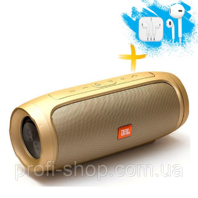 Портативная колонка Bluetooth JBL CHARGE 4 MP3 FM USB. Золото. Gold