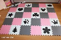 Игровой коврик пазл в детскую 150*180 см (30 шт, черный, белый, розовый, серый)