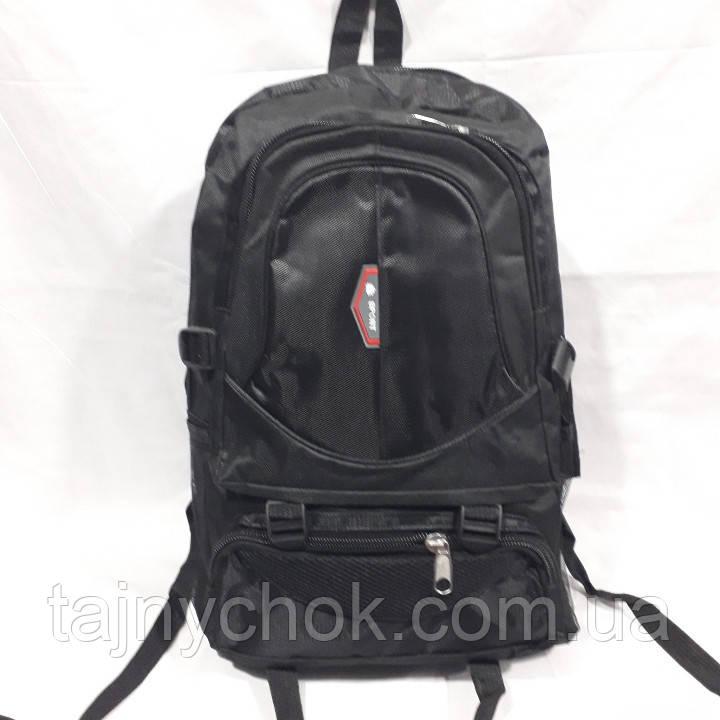 Рюкзак повседневный, фото 1