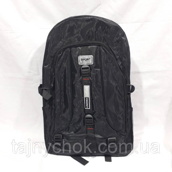 Рюкзак повседневный черный