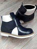 Детские демисезонные кожаные ботинки для мальчика на липучке р.20-35.