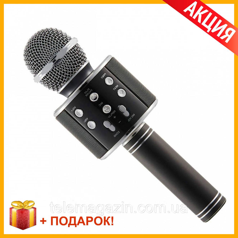 Караоке Микрофон беспроводной Wster WS 858 ЧЕРНЫЙ BLACK Качество! Купить с подарком