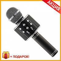 Караоке Микрофон беспроводной Wster WS 858 ЧЕРНЫЙ BLACK Оригинал! Купить с подарком