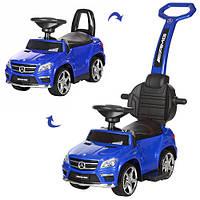 Каталка-толокар «Mercedes-AMG» M 3186L-4 Синий