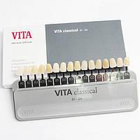Расцветка стоматологическая ВИТА классическая (VITA classical), ОРИГИНАЛ, VITA