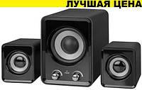 КОЛОНКИ с САБВУФЕРОМ система 2.1 акустика для компьютера ноутбука теле