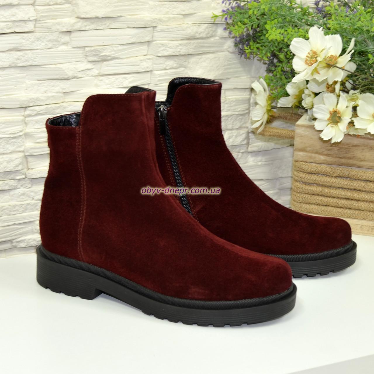 Ботинки женские замшевые демисезонные на маленьком каблуке, цвет бордо