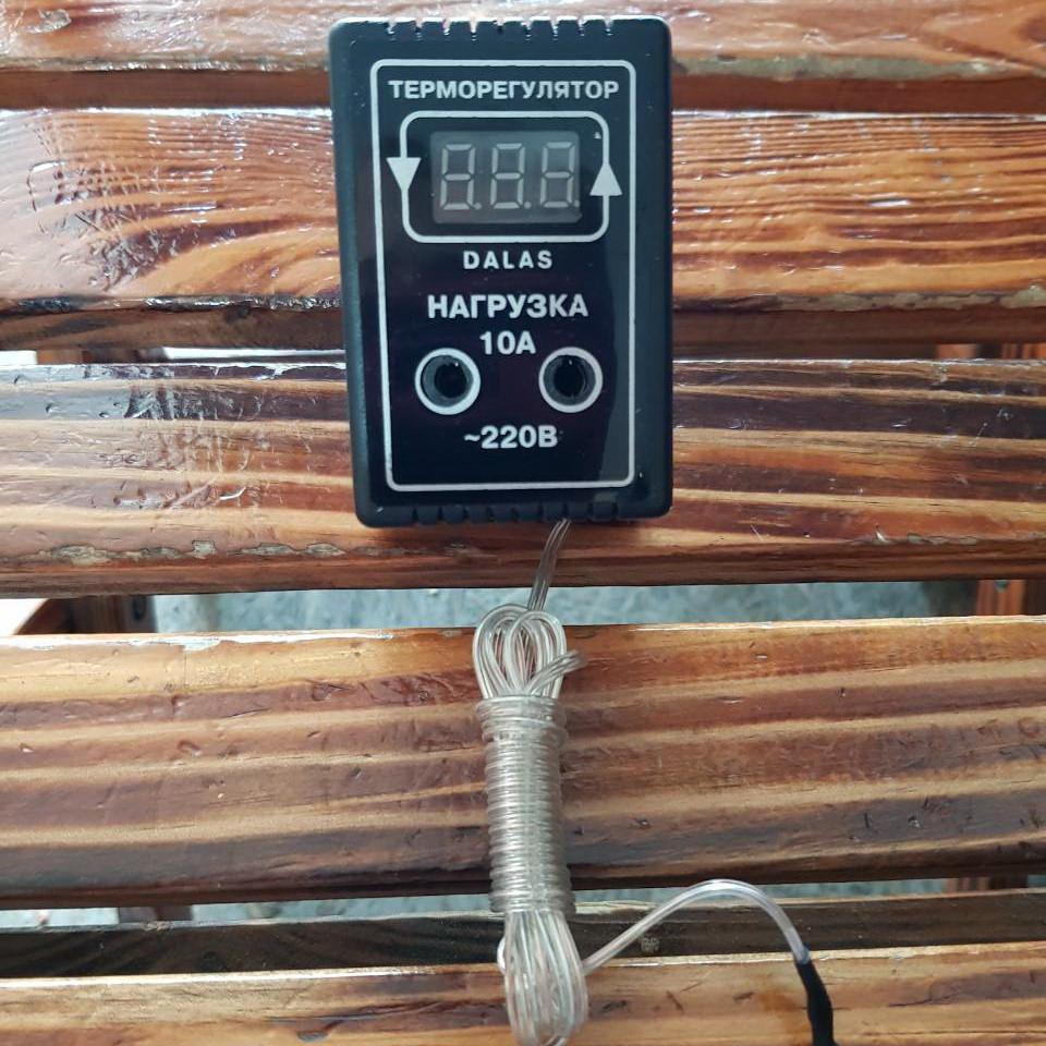 Терморегулятор цифровой ДАЛОС розеточный.
