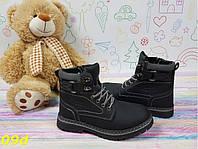 Детские черные ботинки тимбер зимние р. 32, 34, 35