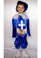 Карнавальный костюм Мушкетёр №3 (синий), фото 1