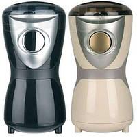 Кофемолка 150 Вт MR 450