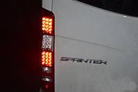 LED фонари Mercedes Sprinter W906 (2 шт)