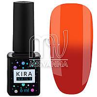 Гель лак Kira Nails Termo №10, 6 мл в холоде кораллово-красный при нагреве оранжевый