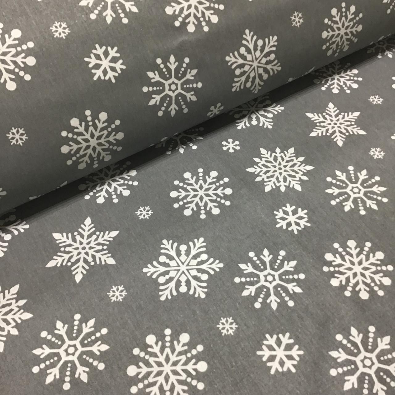 Ткань хлопковая новогодняя, белые крупные снежинки на сером