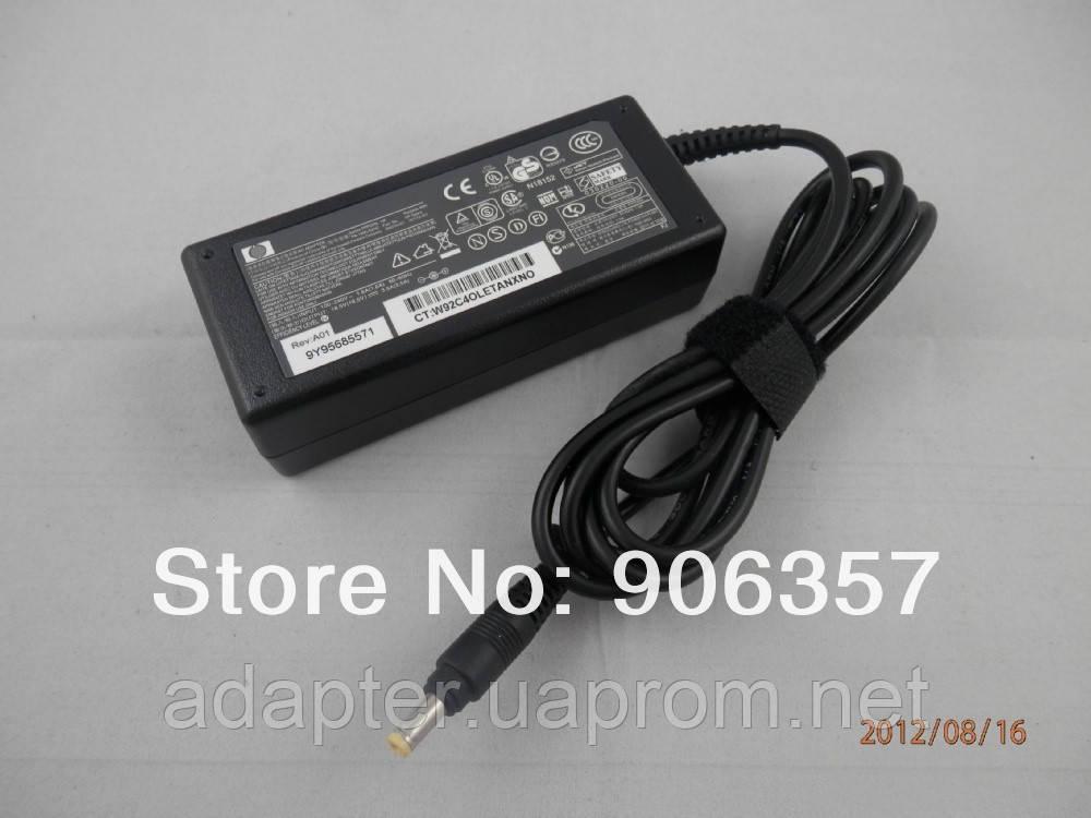 Адаптер сетевой для ноутбуков оригинал HP 18.5V-3,5A; 4.8*1.7;класс АА
