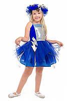Детский карнавальный костюм ГРОЗОВАЯ ТУЧКА, фото 1