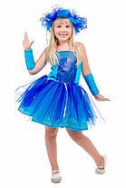 Детский карнавальный костюм ТУЧКА В ПАЧКЕ