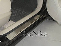 Накладки на пороги Toyota Corolla X 4D 2007- Nataniko Premium