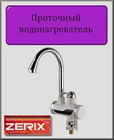 Проточный водонагреватель Zerix ELW02-E 3 kW с индикатором температуры на мойку