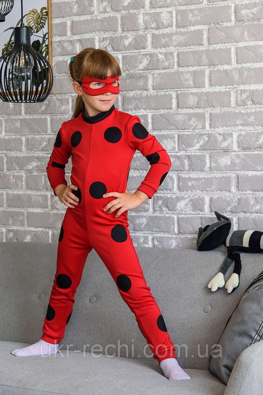 Дитячий карнавальний костюм ЛЕДІ БАГ