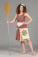 Взрослый карнавальный костюм женский Моана