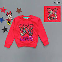 """Теплая кофта """"Бабочка"""" для девочки (двусторонние пайетки). 98, 104, 110 см"""