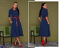 Платье женское  - Грэтта