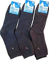 Носки мужские махровые стрейчевые джинсовые 25-27 р. (39-42)
