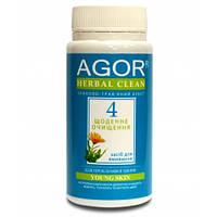 Ежедневное очищение №4 для проблемной кожи,Agor, 65 г