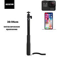 Монопод (селфи-палка) для экшн камер и телефонов IEDISTAR с металлическим крепежом , фото 1