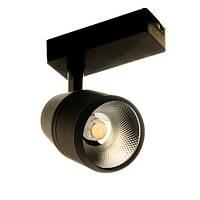 Трековый LED светильник VL-COB-206L 20W черный, фото 1